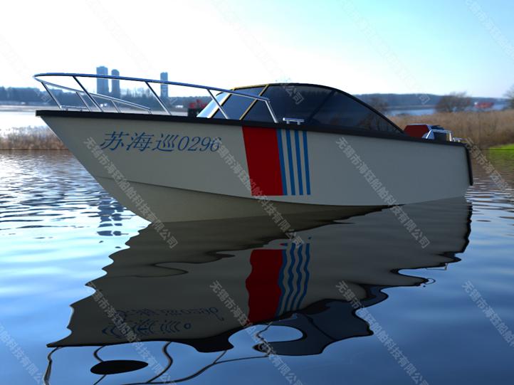 铝合金海钓艇抛光打磨注意事项